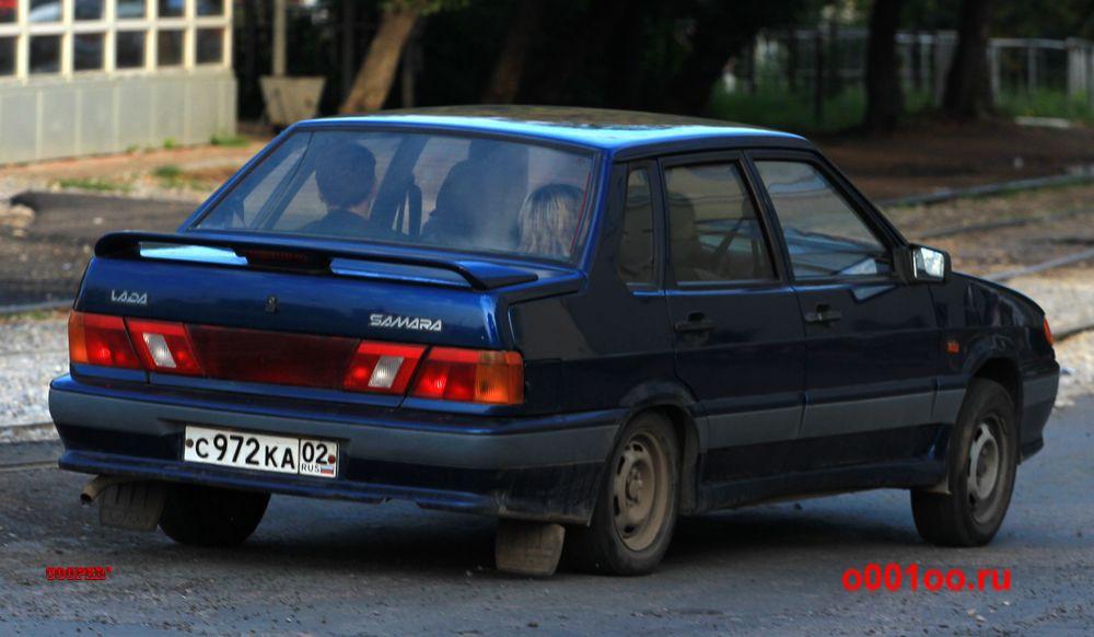 с972ка02