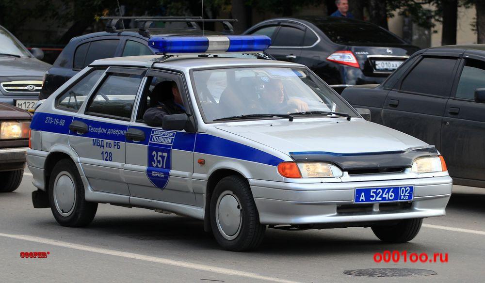 а524602