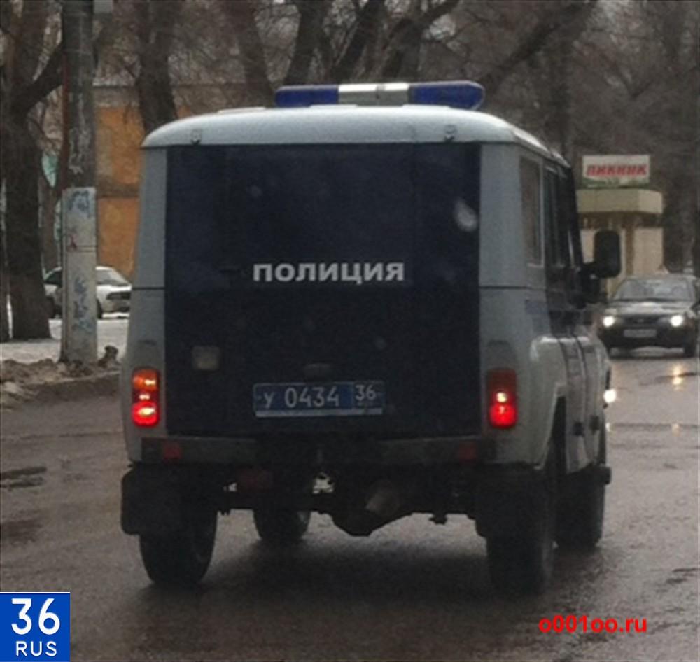 у043436