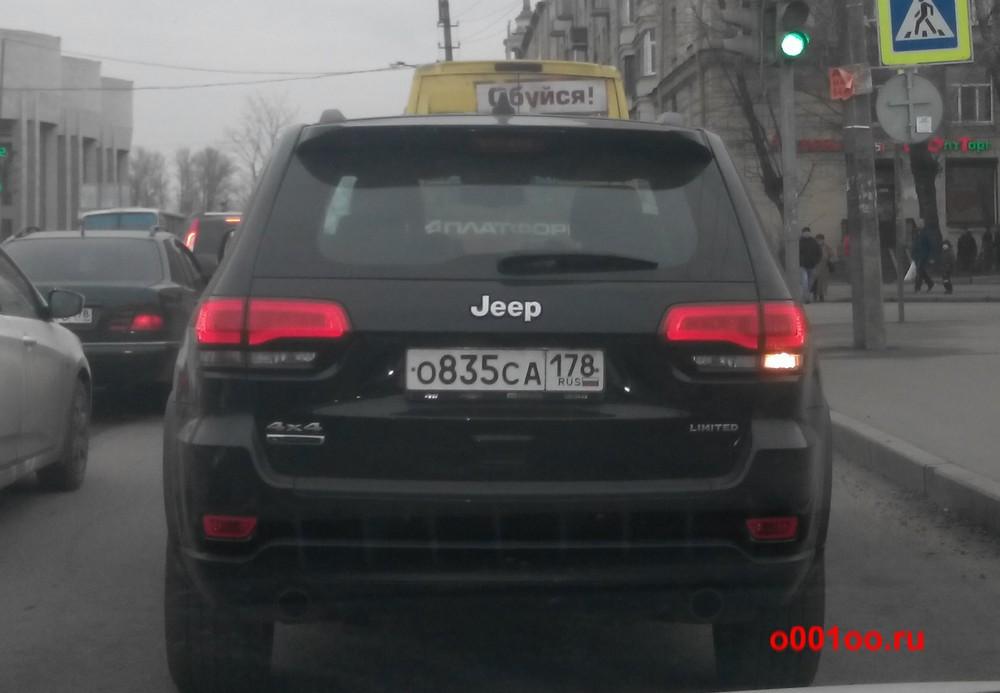 о835са178