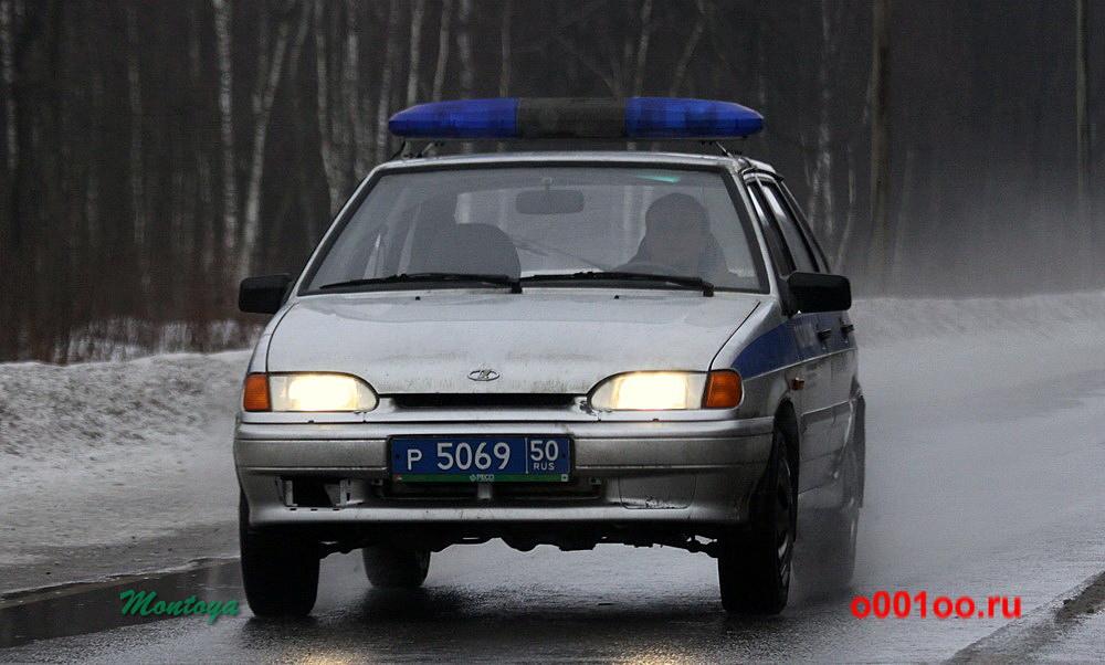 р506950