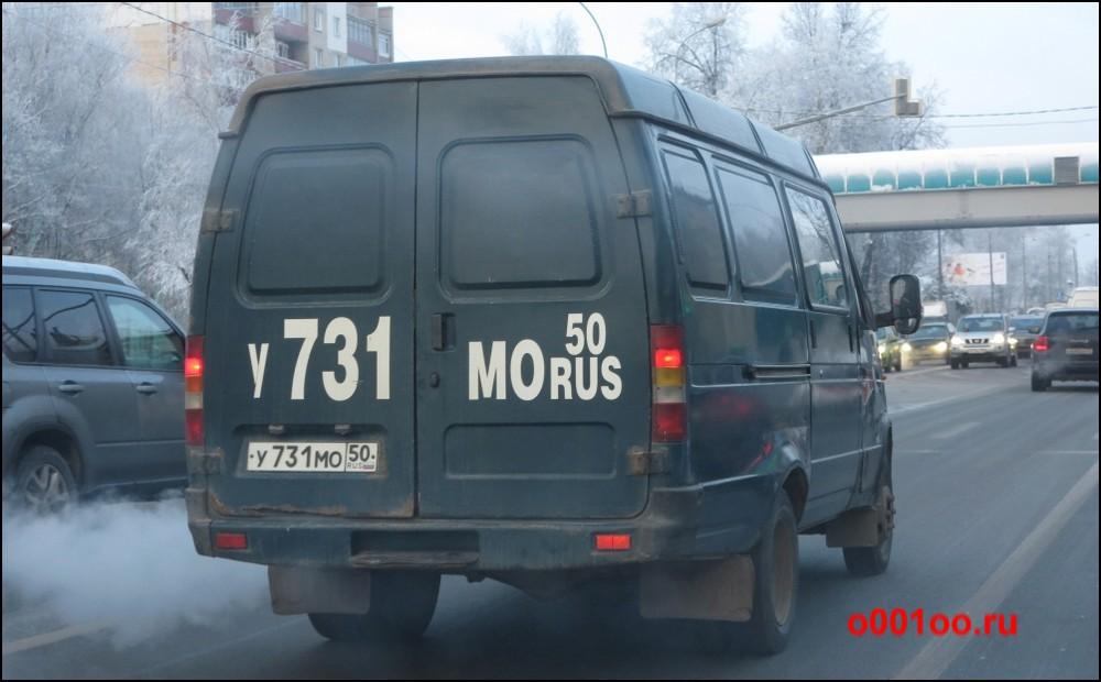 у731мо50