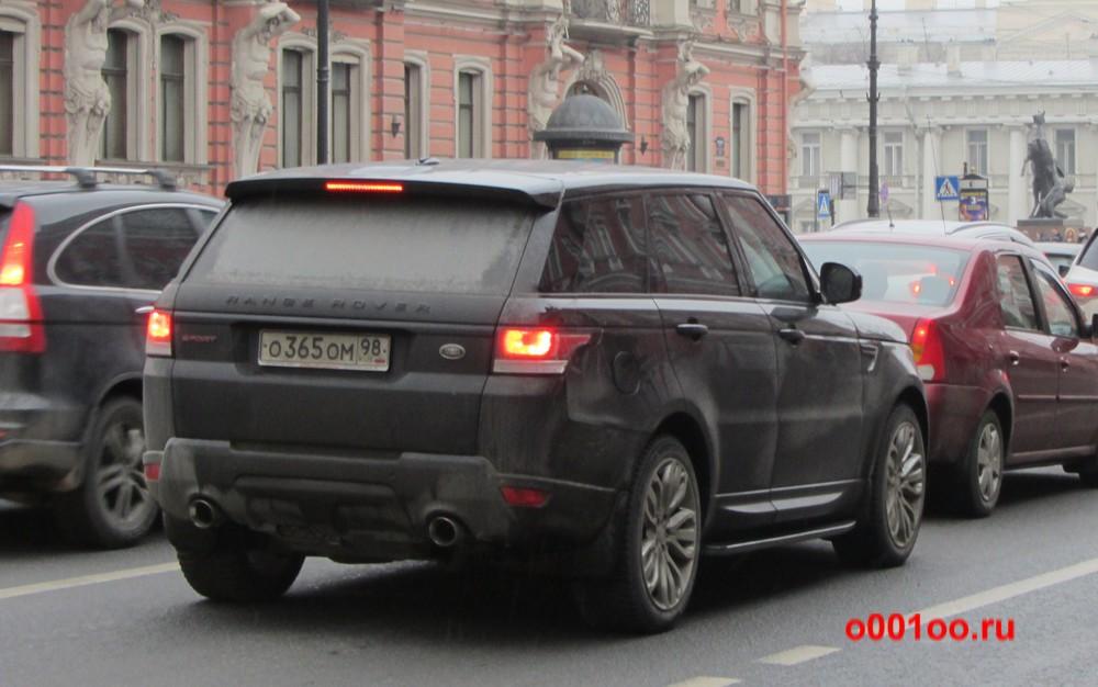 о365ом98