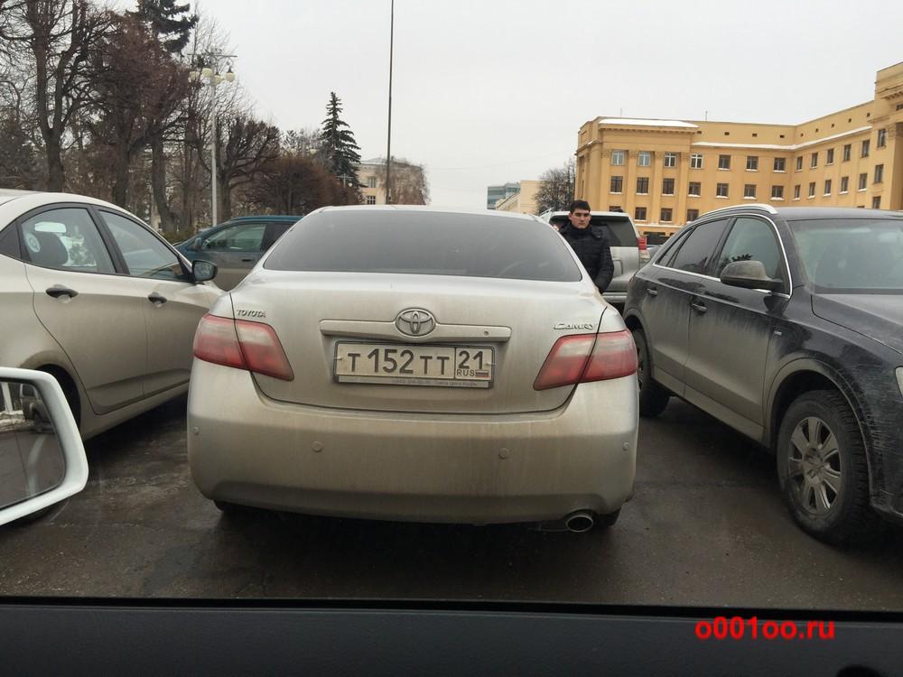 т152тт21
