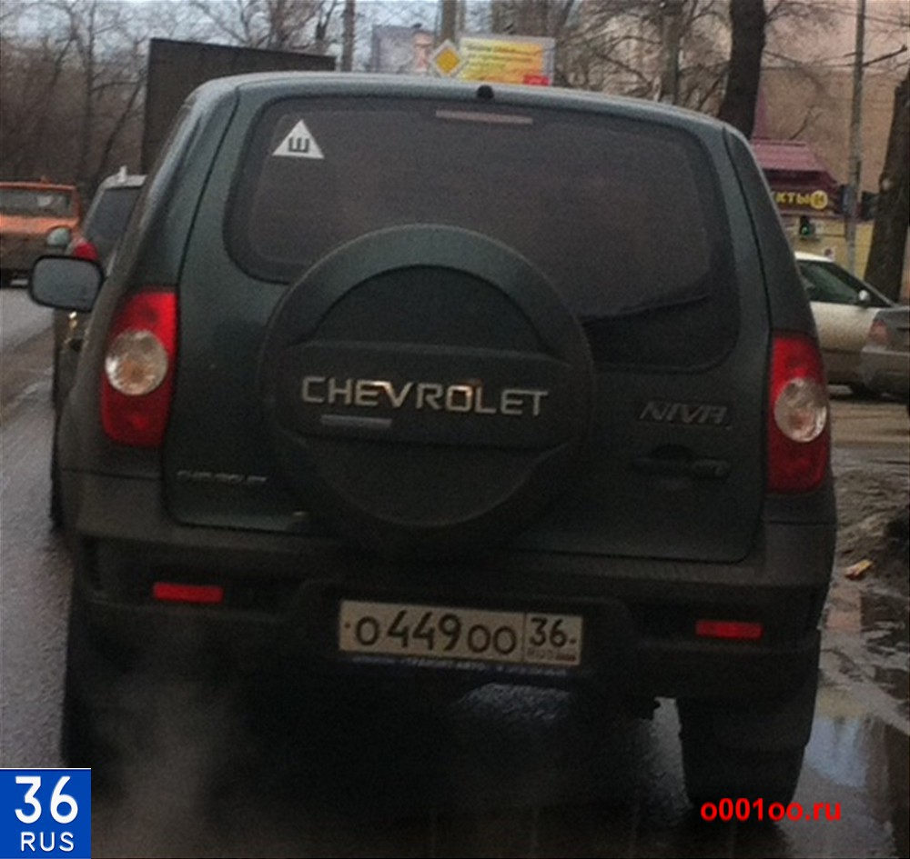 о449оо36