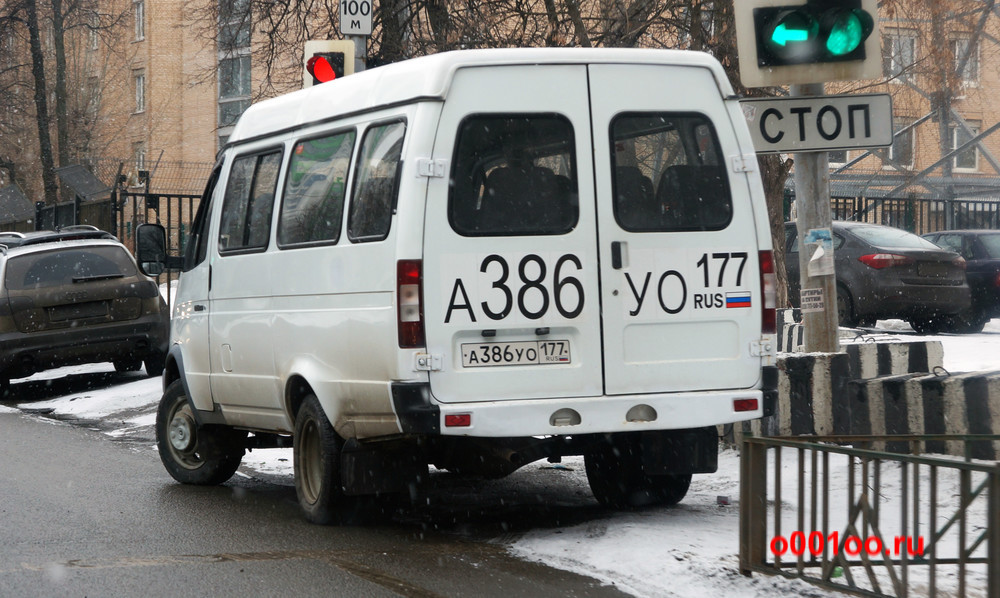 а386уо177