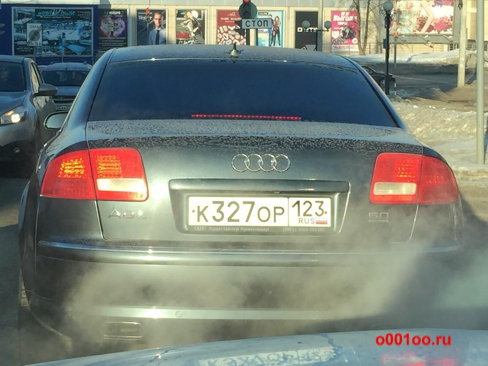 к327ор123