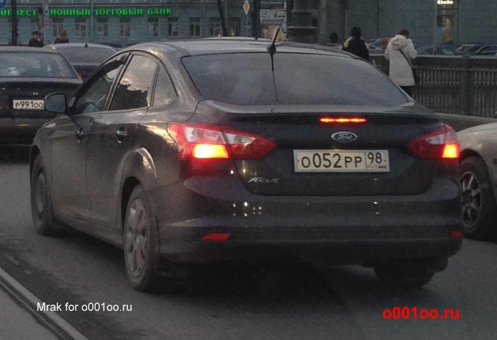 о052рр98