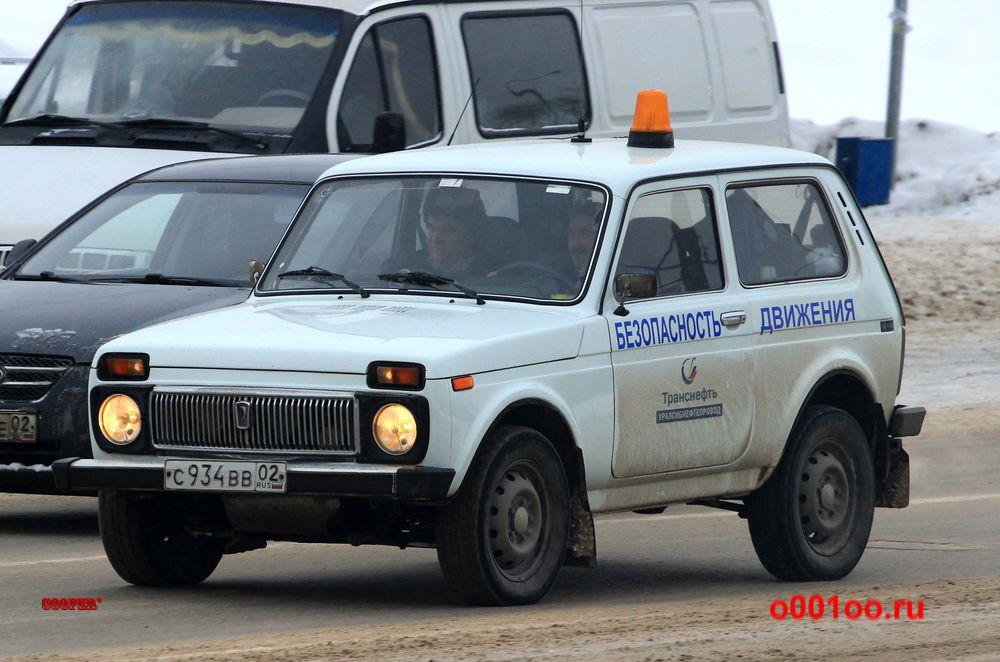 с934вв02