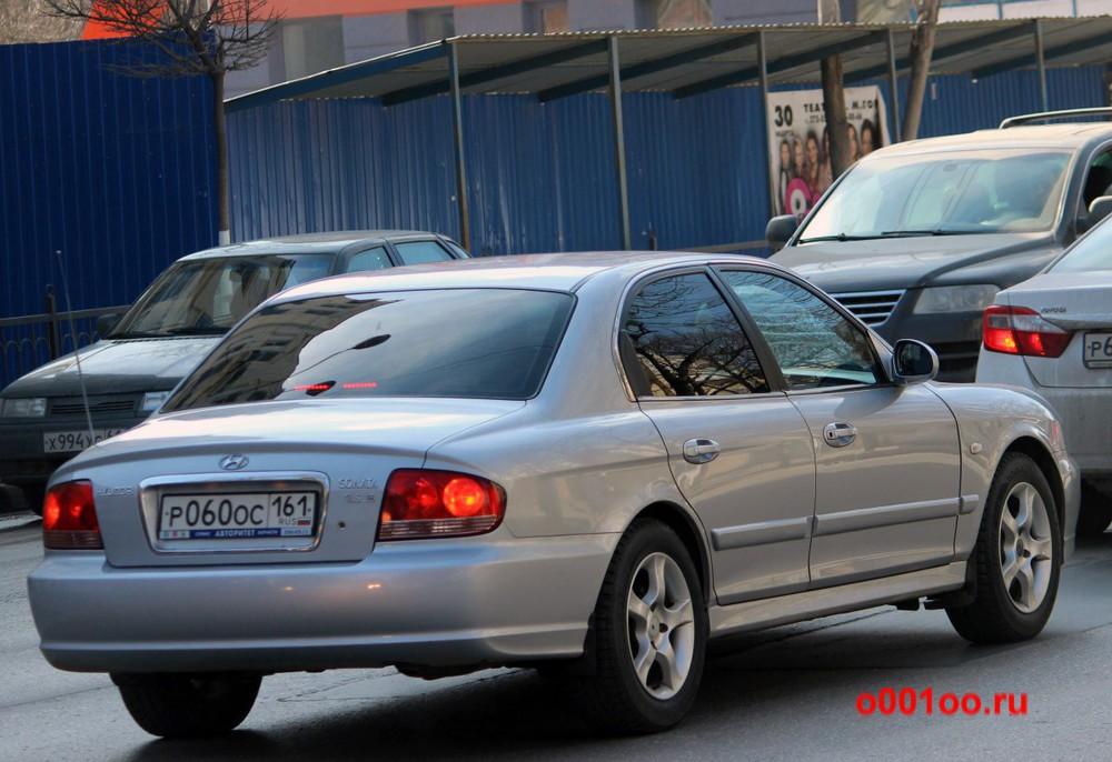 р060ос161