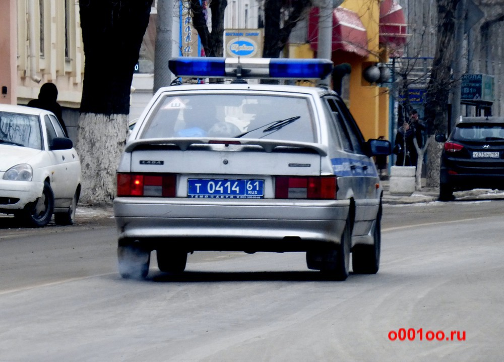 т041461
