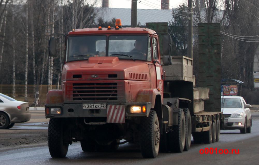 у381кк32
