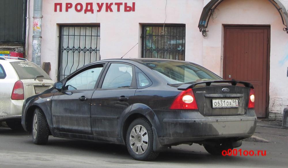 о631оа98
