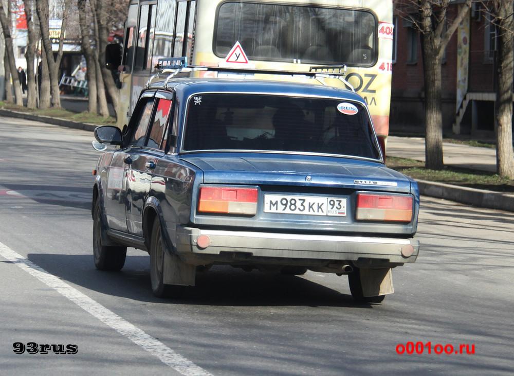 м983кк93