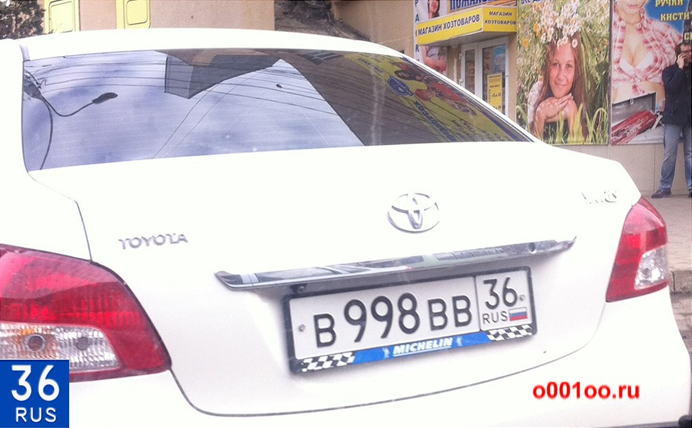 в998вв36