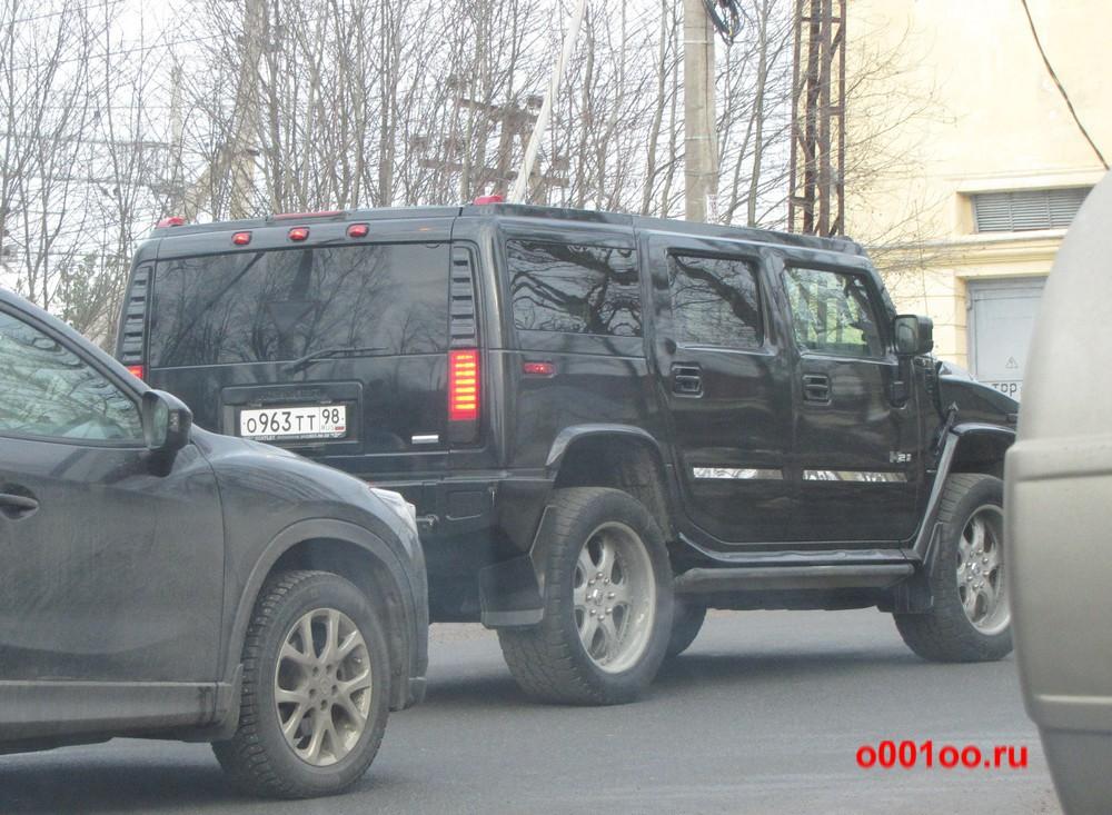 о963тт98