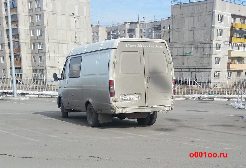 к253кк102