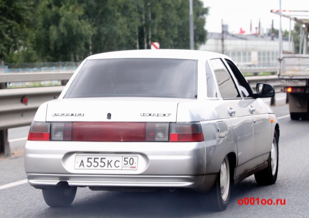а555кс50