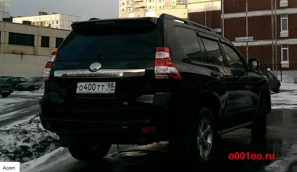 о400тт98