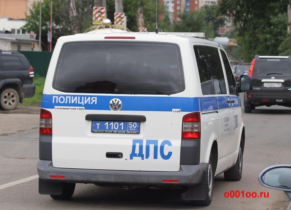 т110150