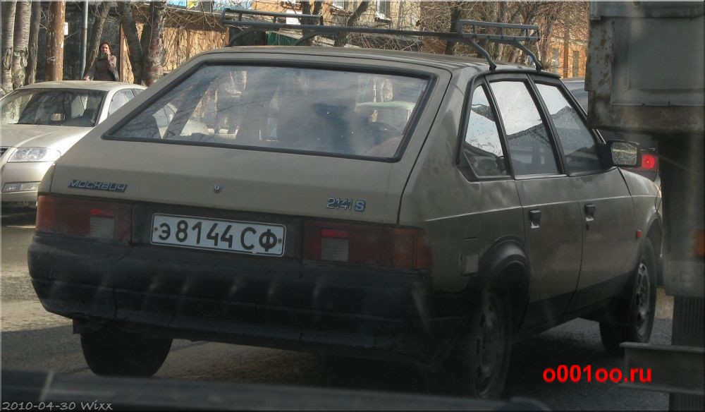 э8144СФ