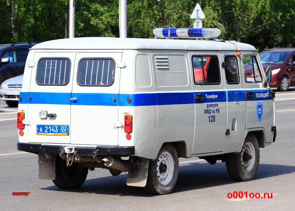 а214302