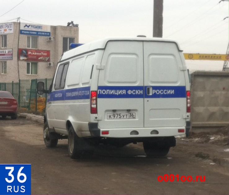 к975ут36