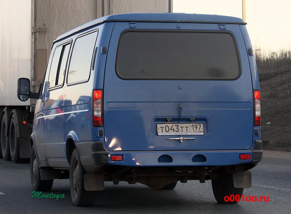т043тт197