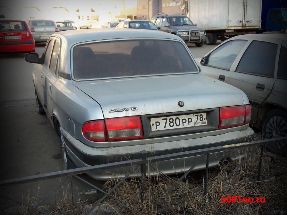 р780рр78
