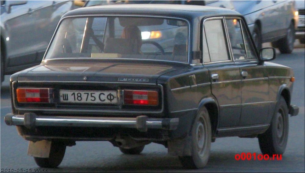 ш1875СФ