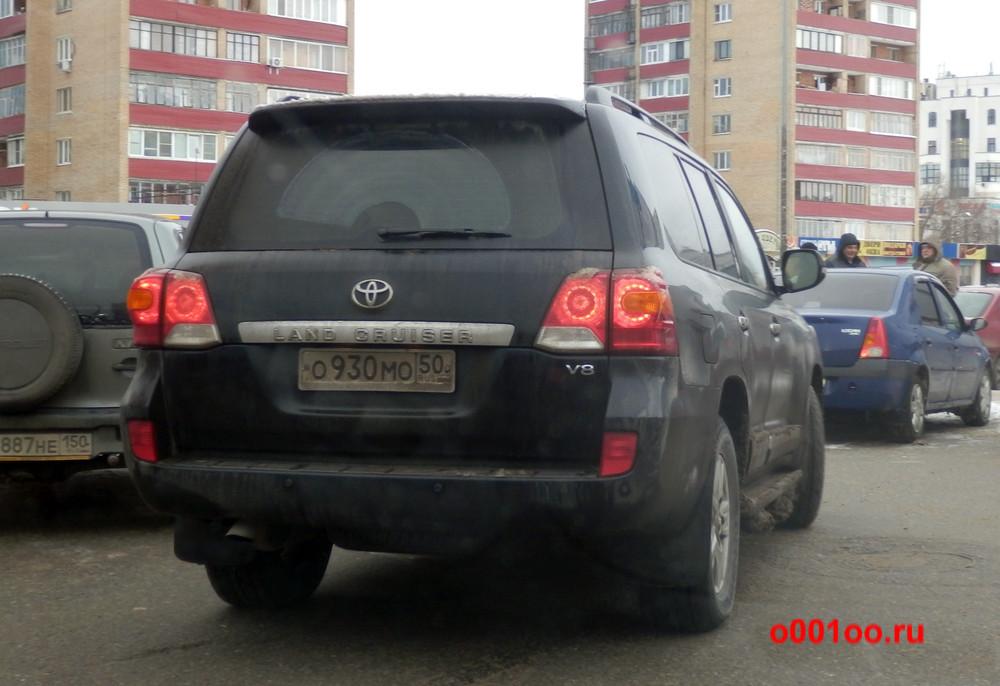 о930мо50
