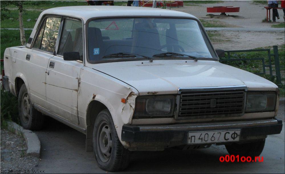 п4067СФ