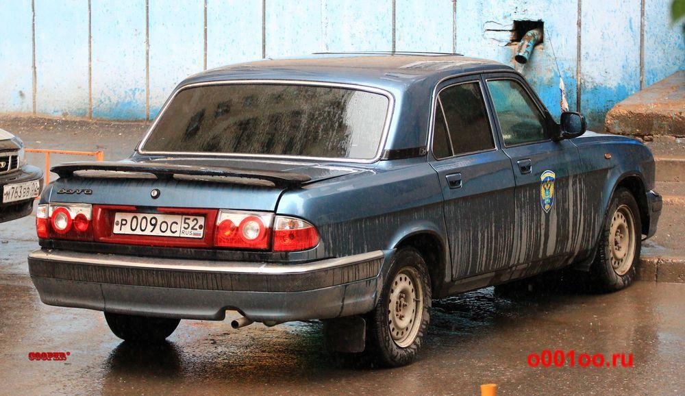 р009ос52