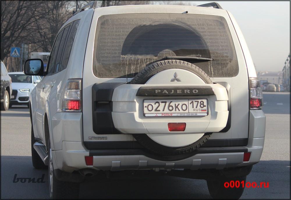 о276ко178