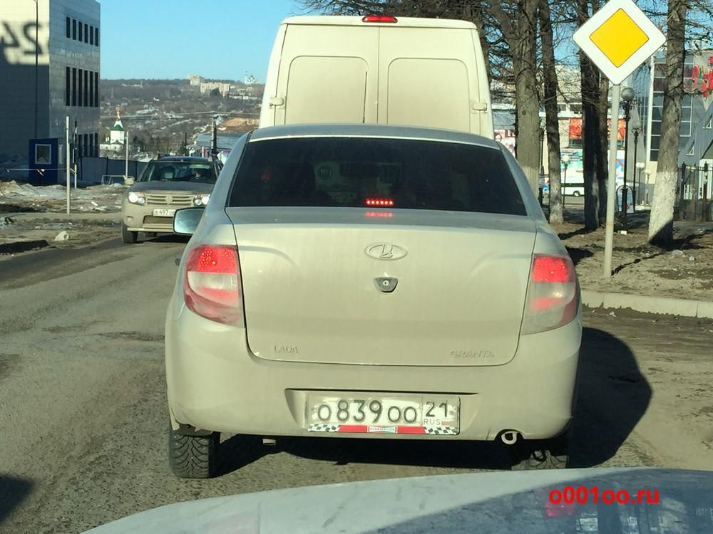 о839оо21