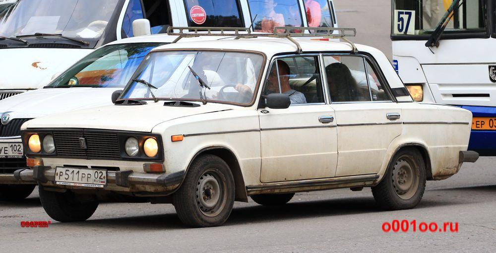 р511рр02