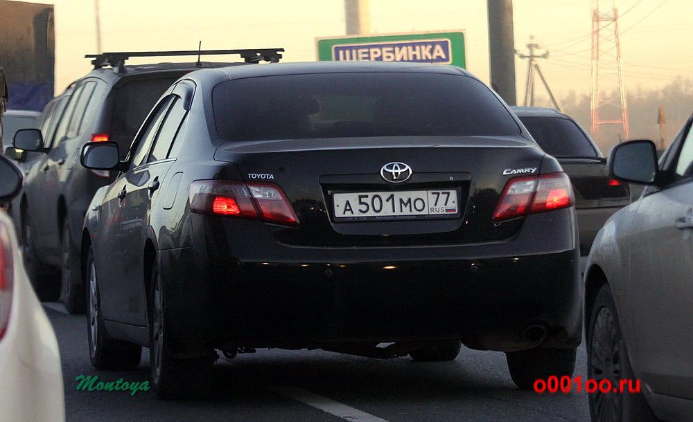 а501мо77