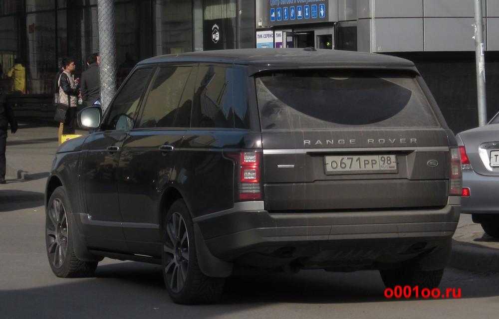 о671рр98