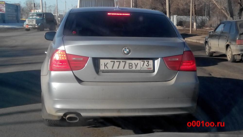 к777ву73