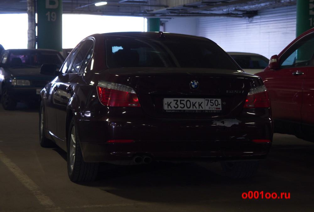 к350кк750