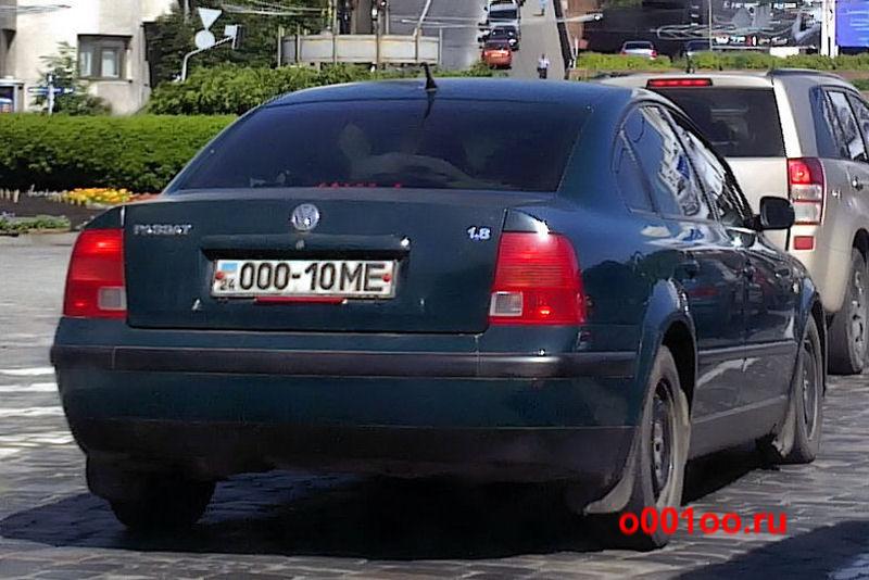 000-10ME