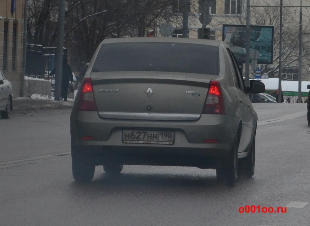 н627нн190