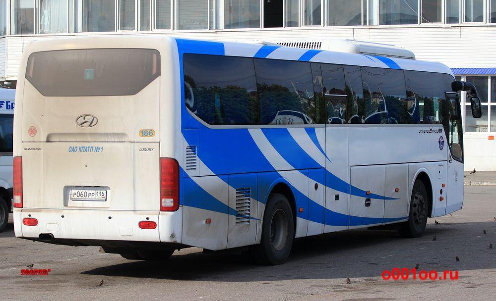 р060рр116