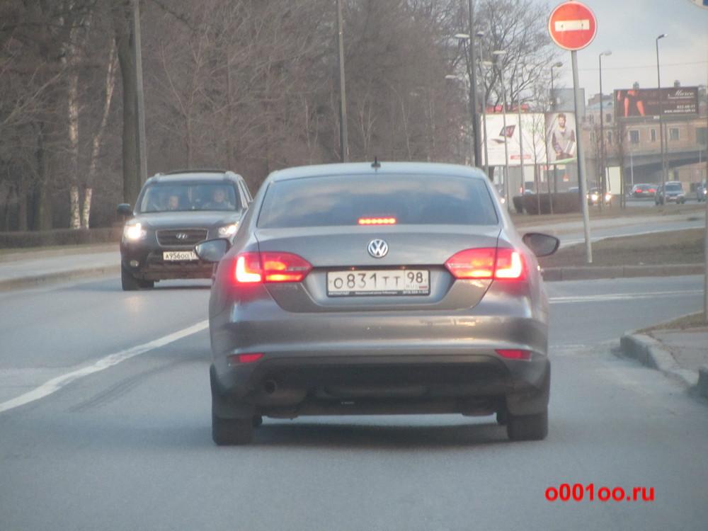 о831тт98