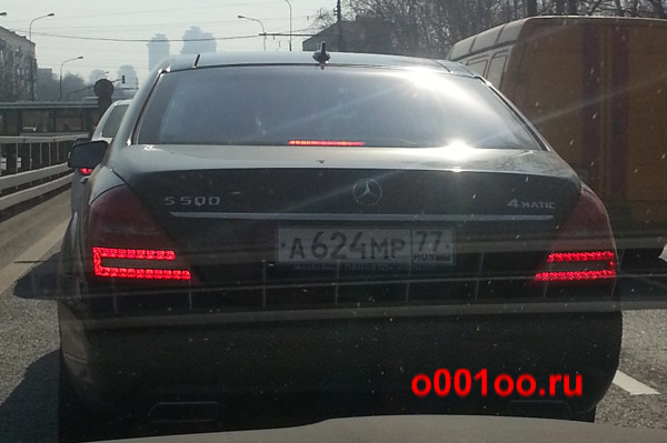 а624мр77