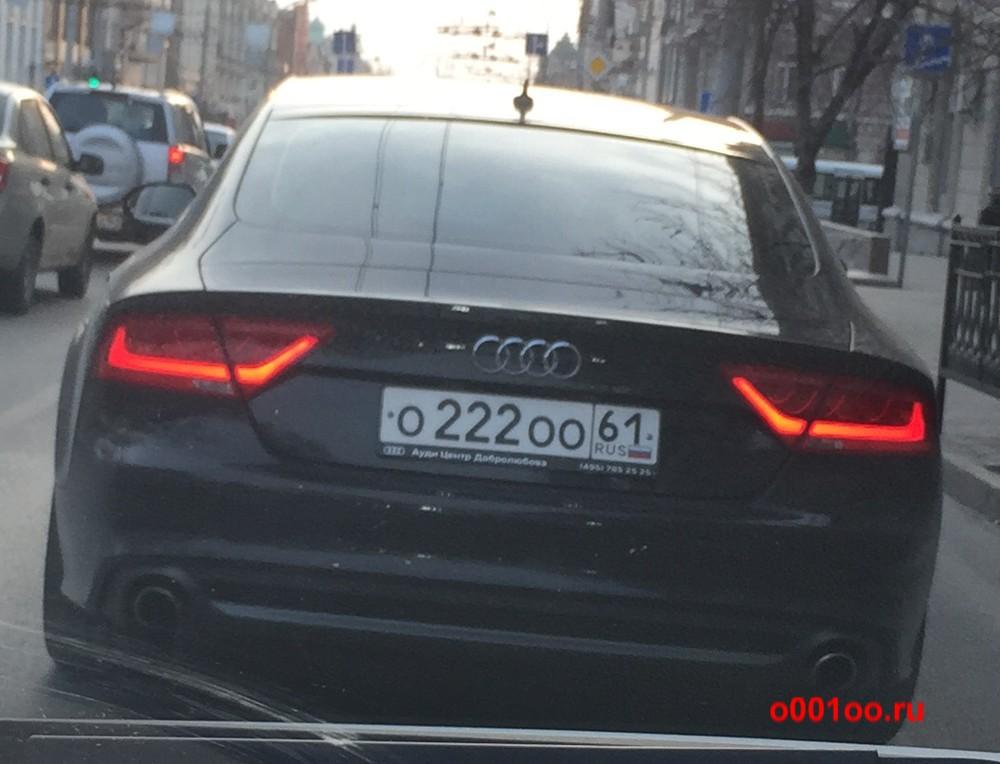 о222оо61