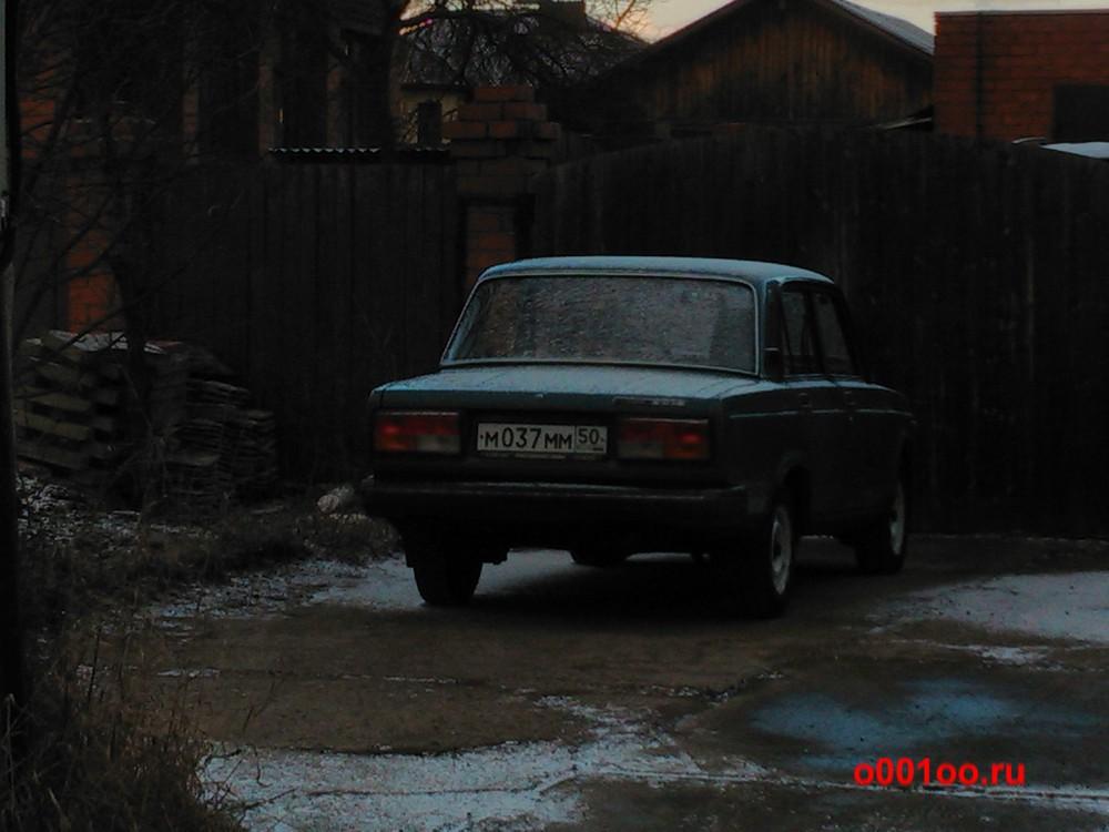 М037ММ50