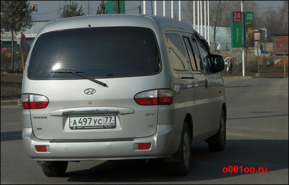 а497ус77