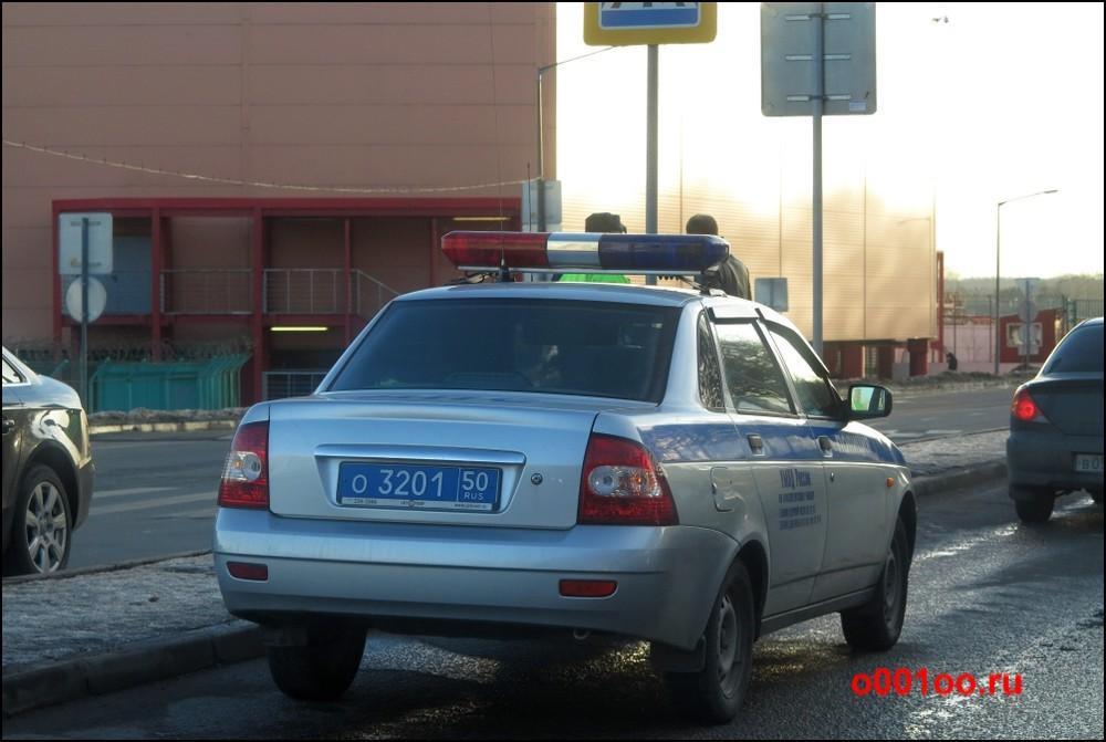 о320150