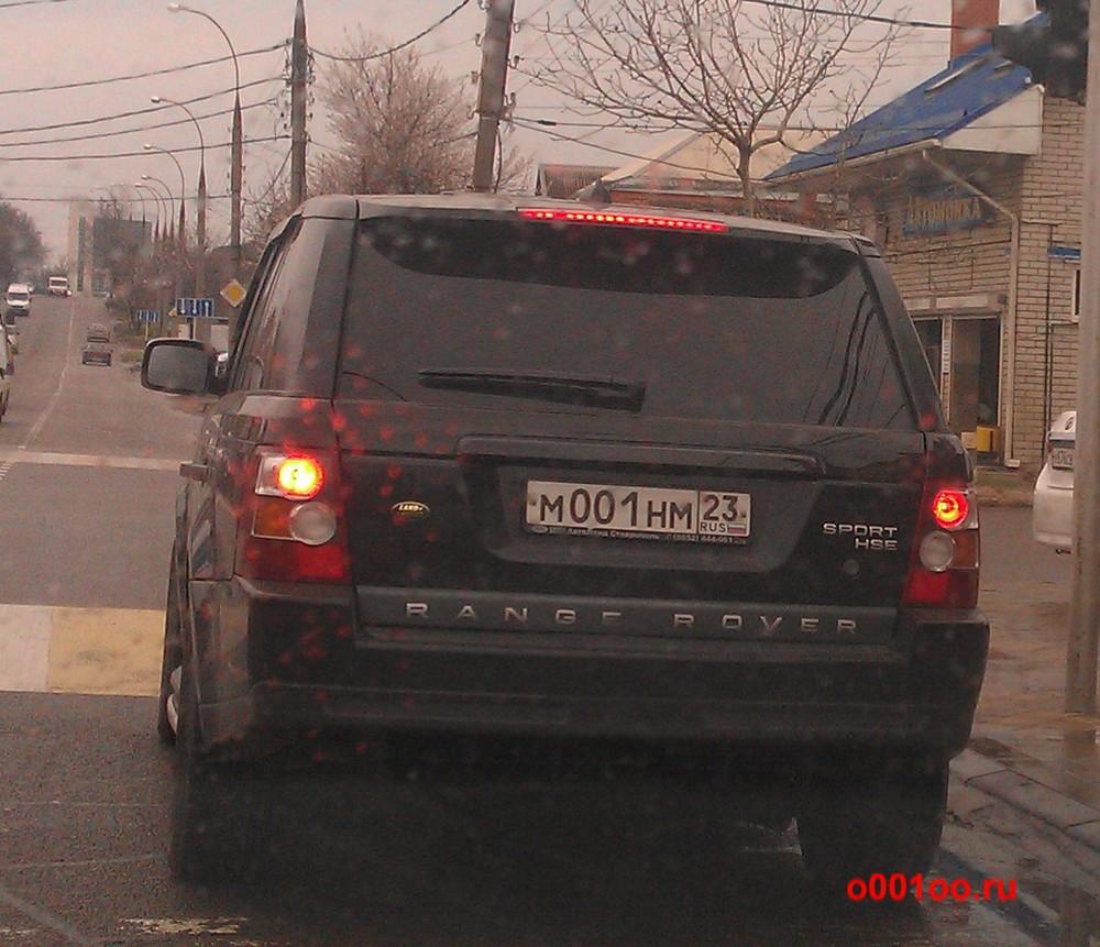 м001нм23